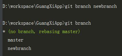 开发中常见git操作以及错误解决办法