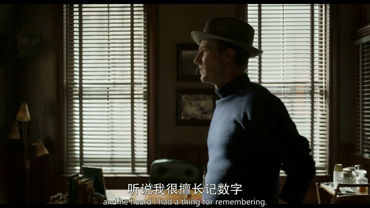 布魯克林秘案电影截图