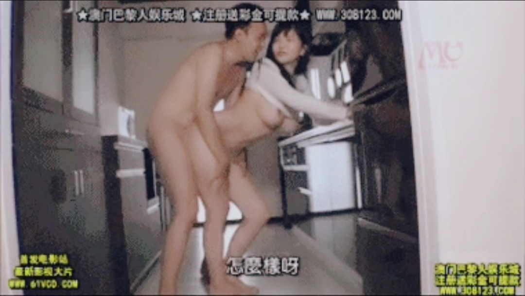 和寂寞少妇在厨房偷情,极品身材堪称完美*^_^*