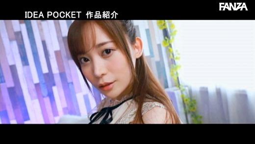 IPIT-005七濑爱丽丝(七瀬アリス)紧紧闭着嘴享受~-夜宅社
